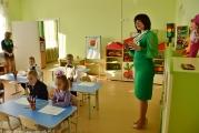 Садик в Донецке Березка